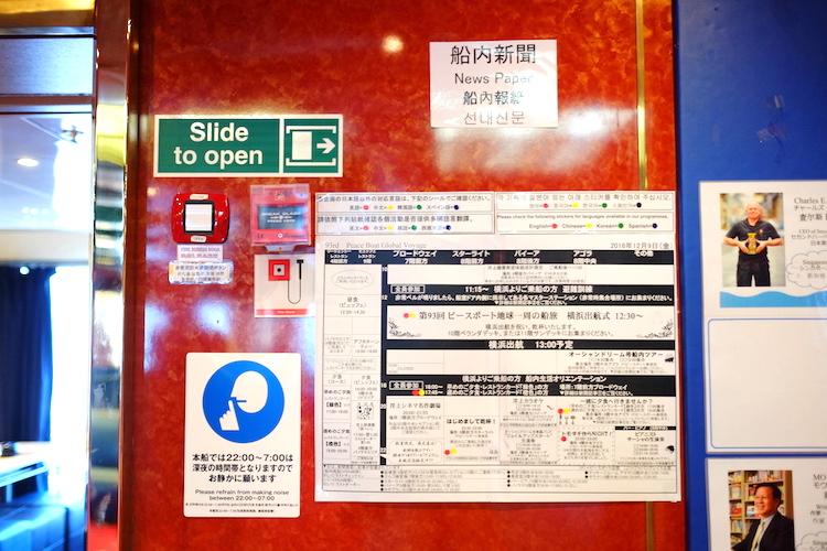 column-asakuraaya161217_17