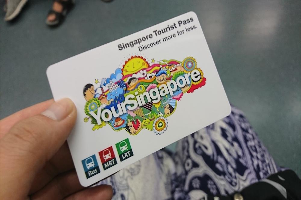 singapore14