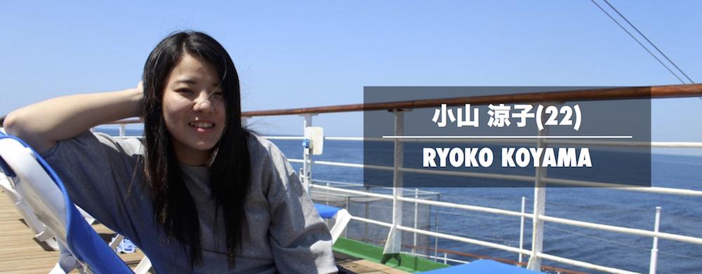 koyama(PB)