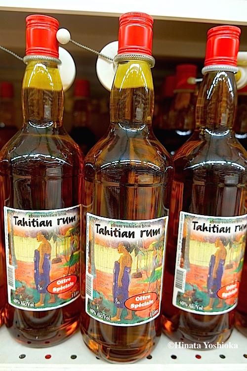 タヒチアンラム